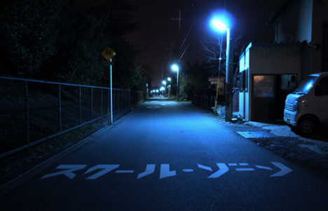 blue lights reduce crime post your solutions for the world s
